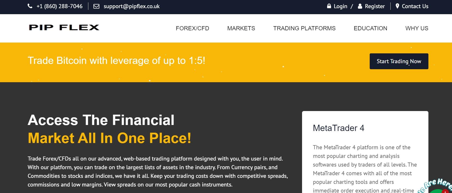 Pip Flex website