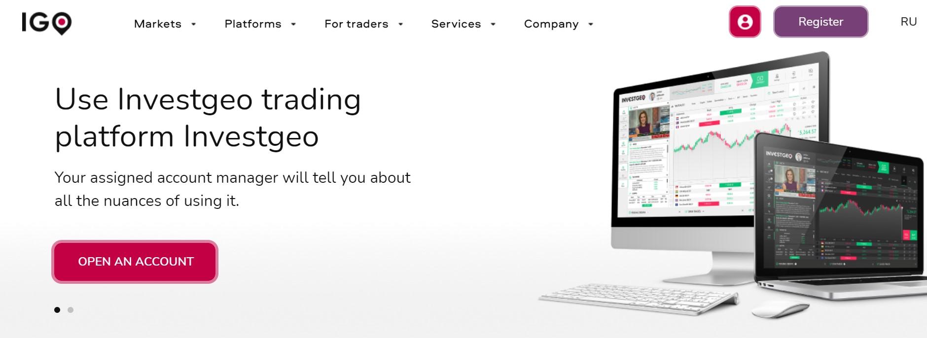 Investgeo website