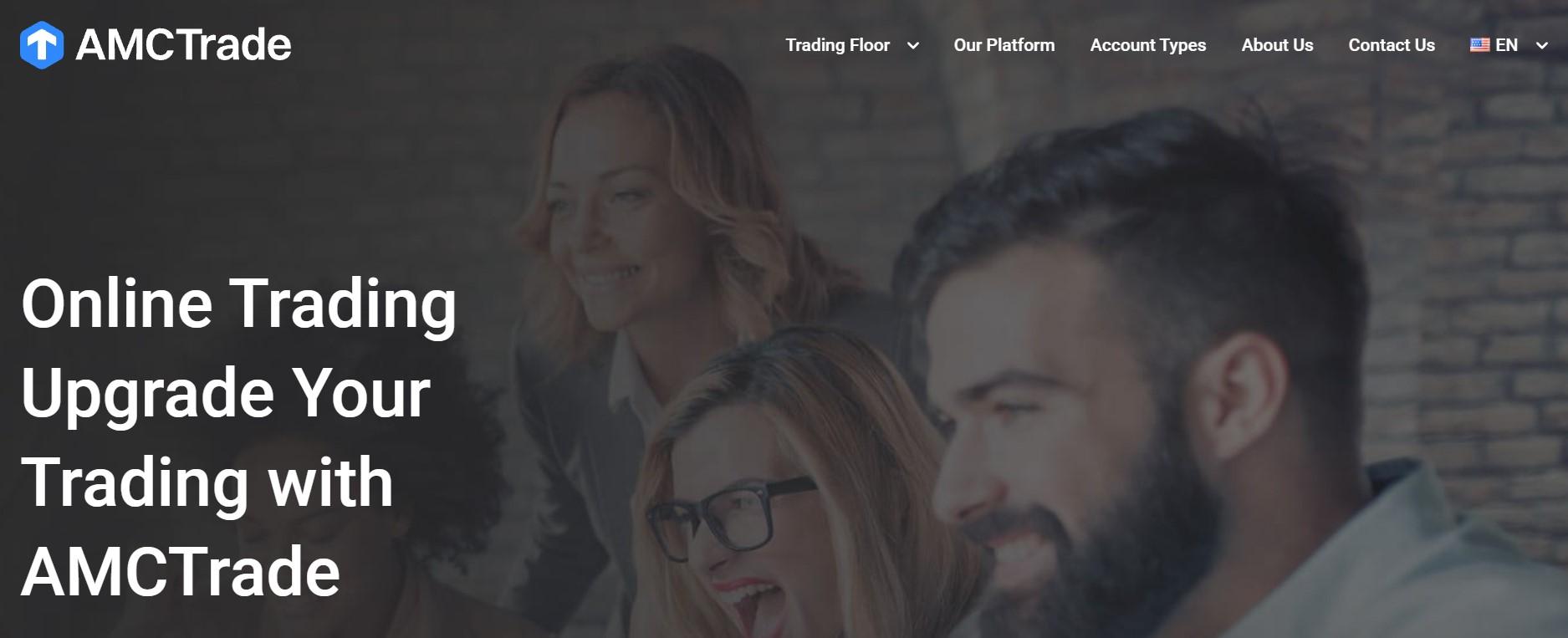 AMCTrade website